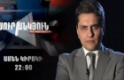 Sur Ankyun / Сур Анкюн - 21.12.2014
