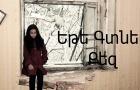 Ete Gtnem Qez - Episode 35