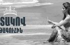 Ktakov Taguhi 2 - Episode 3