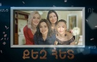 Qez Het U Aranc Qez - Episode 82