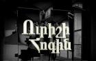 Urishi Hogin - Episode 112 - 11.02.2016